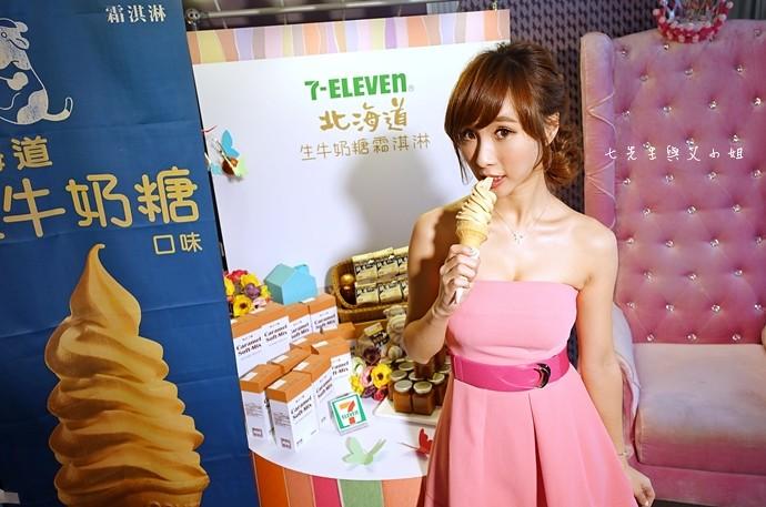 12 7-11北海道生牛奶糖霜淇淋 日本北海道生牛奶糖霜淇淋 日本北海道生牛奶糖霜淇淋