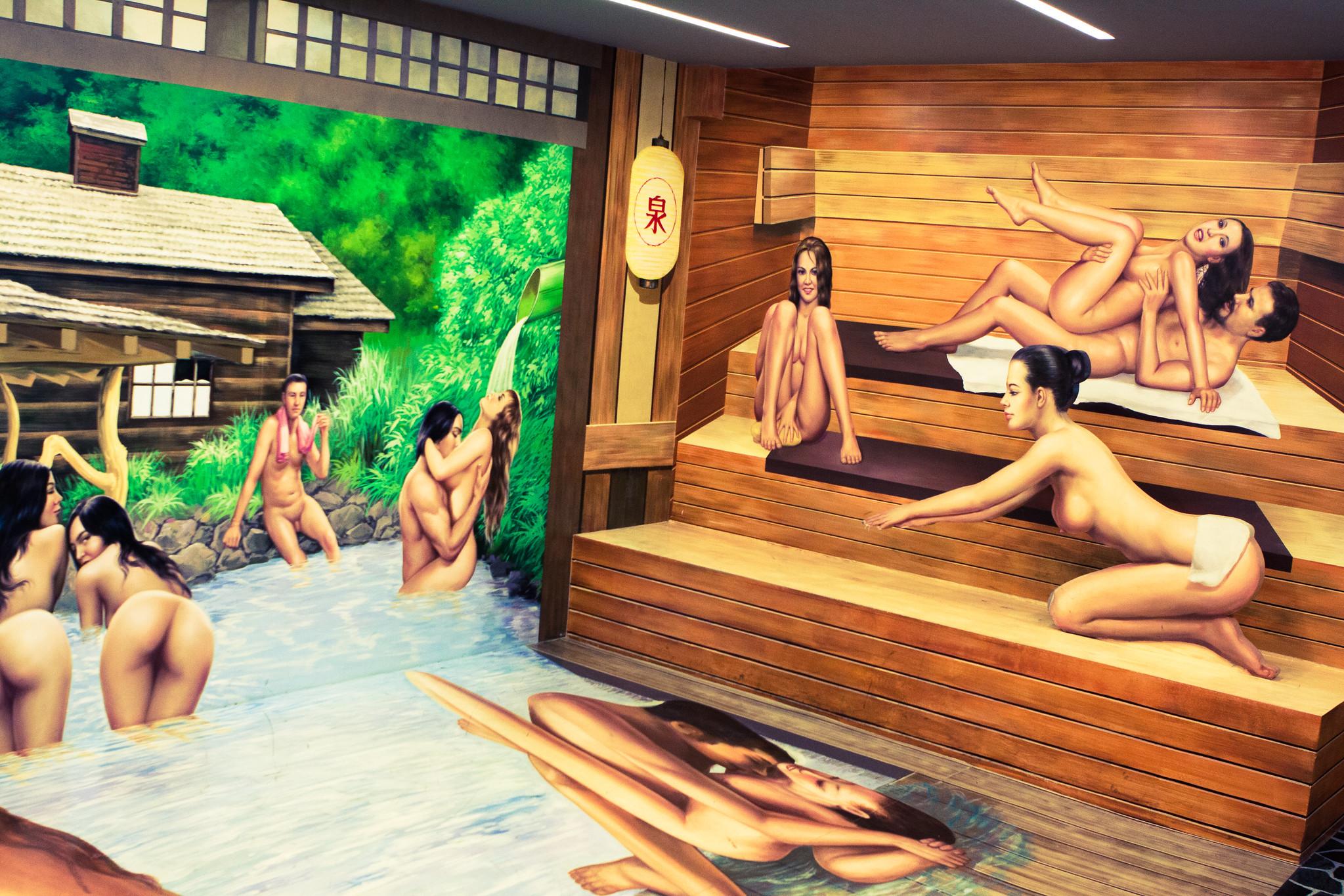 Erotic Heritage Museum - Official Site