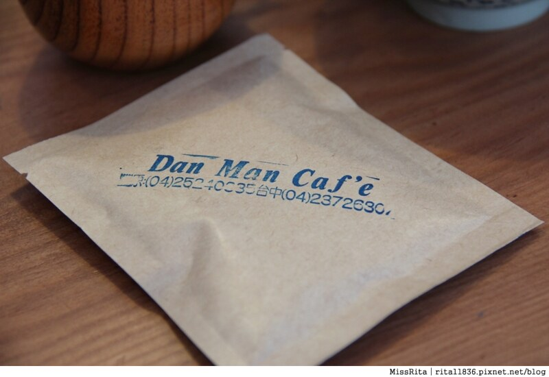 台中 DM cafeIMG_9210
