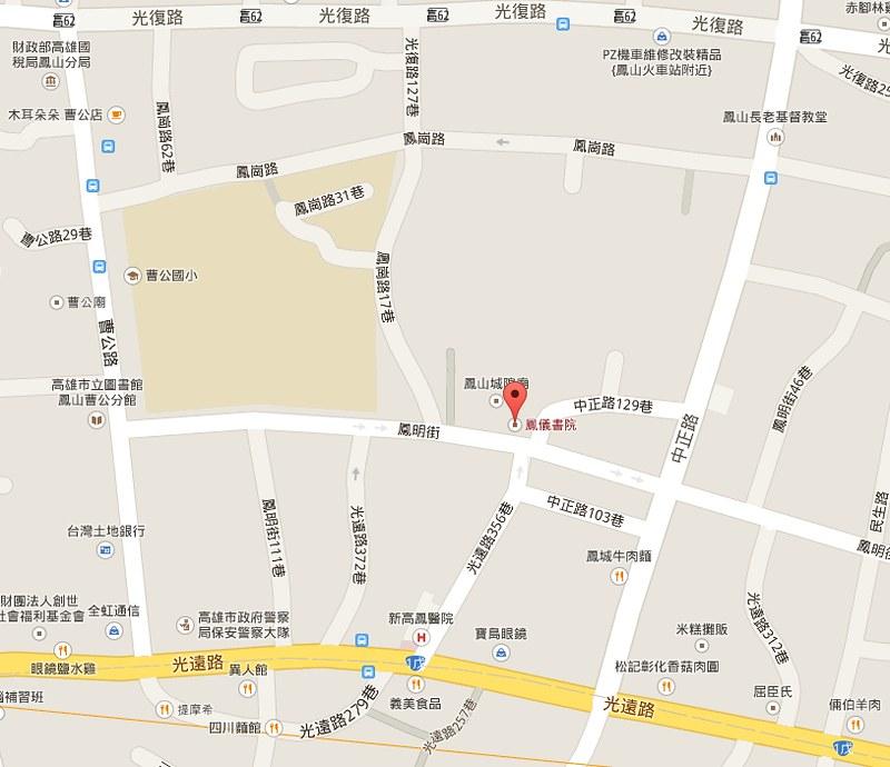 凤仪书院地图