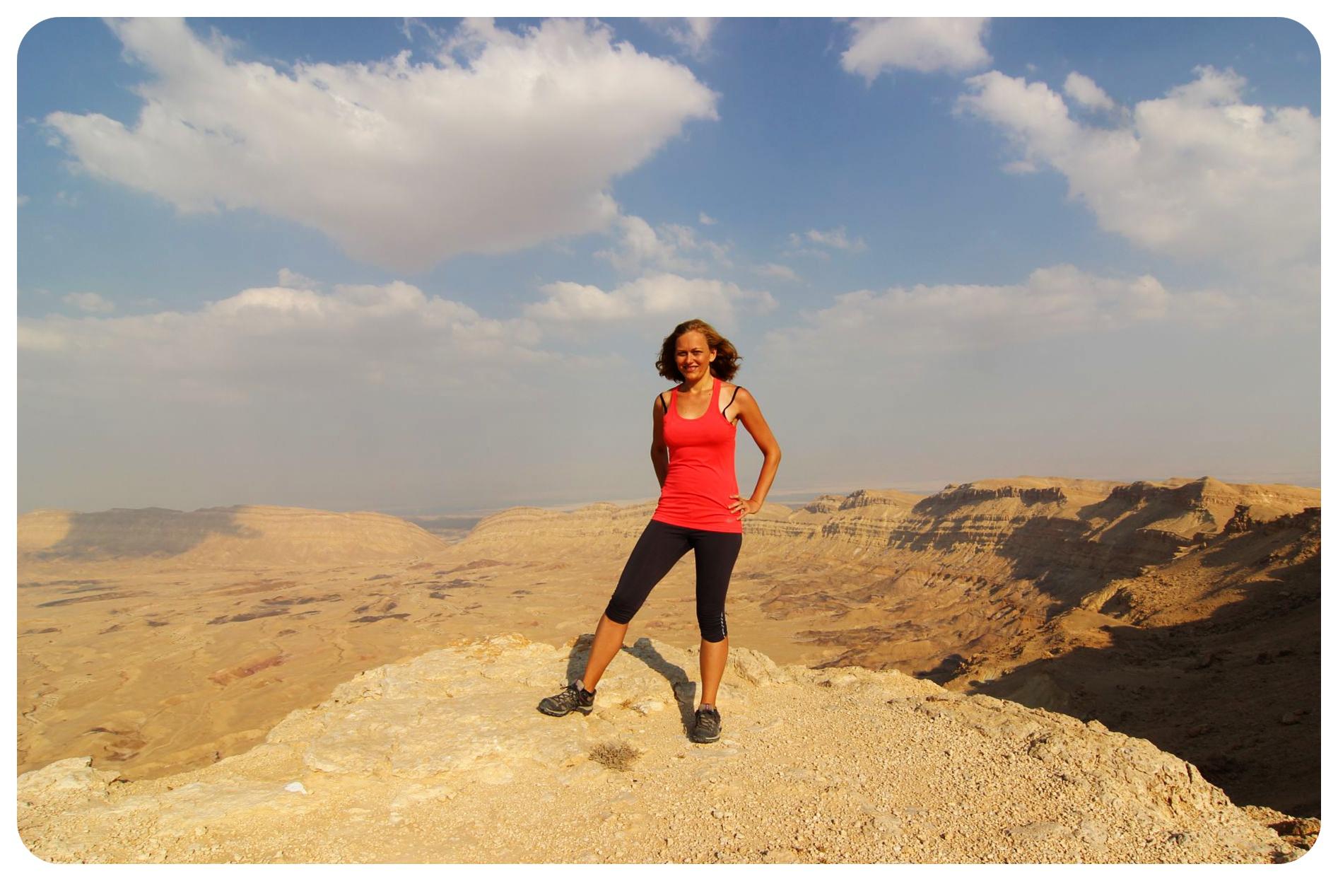 dani israel national trail