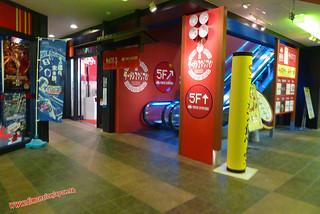 P1060508 Canal City, centro comercial (Fukuoka) 12-07-2010 copia