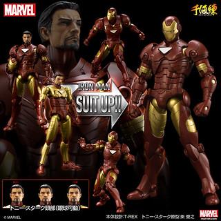 鋼鐵人,著裝!千值練推出可重現著裝型態的Armorize IRON MAN!