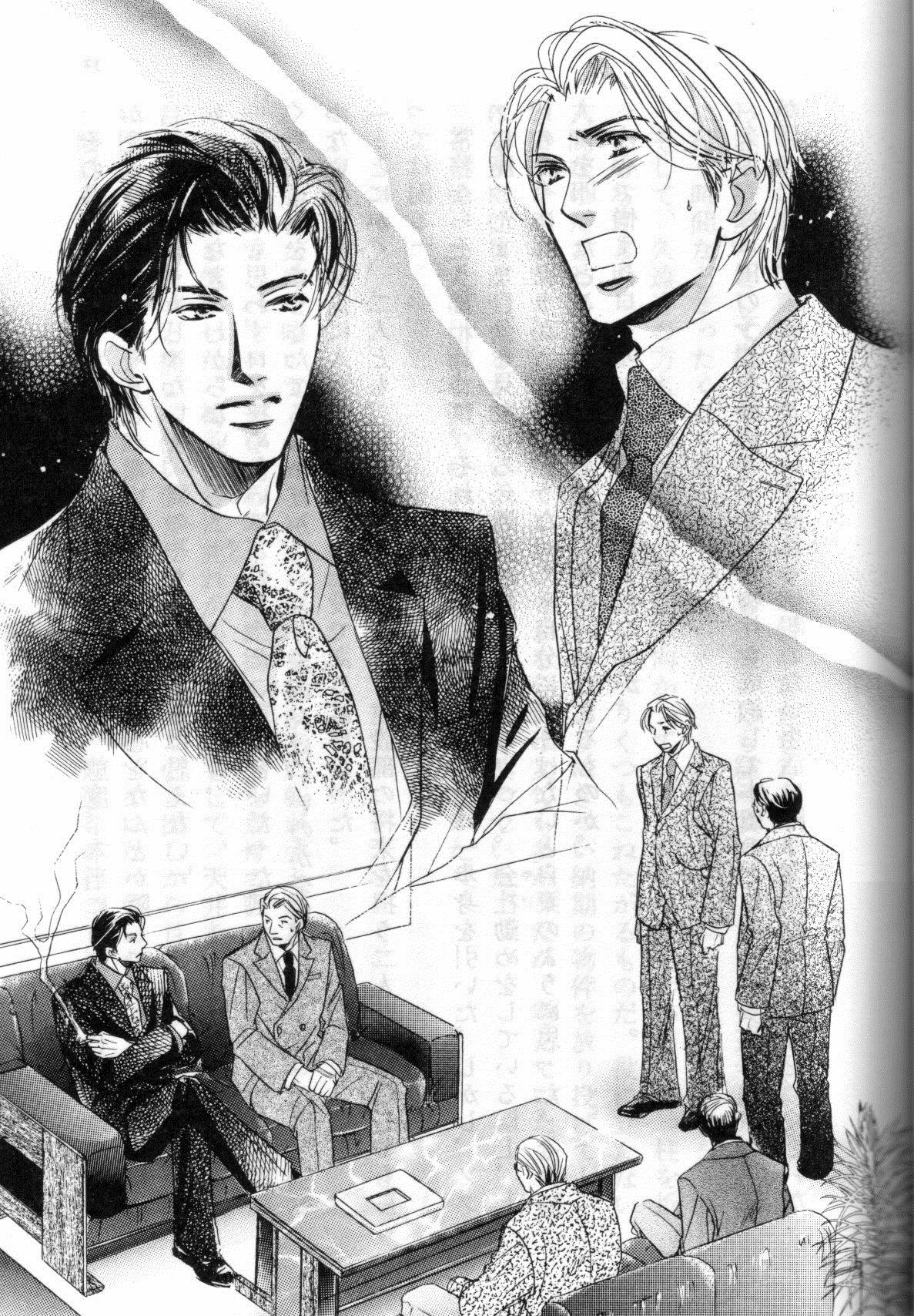 Shiawase ni Dekiru 01 (1)