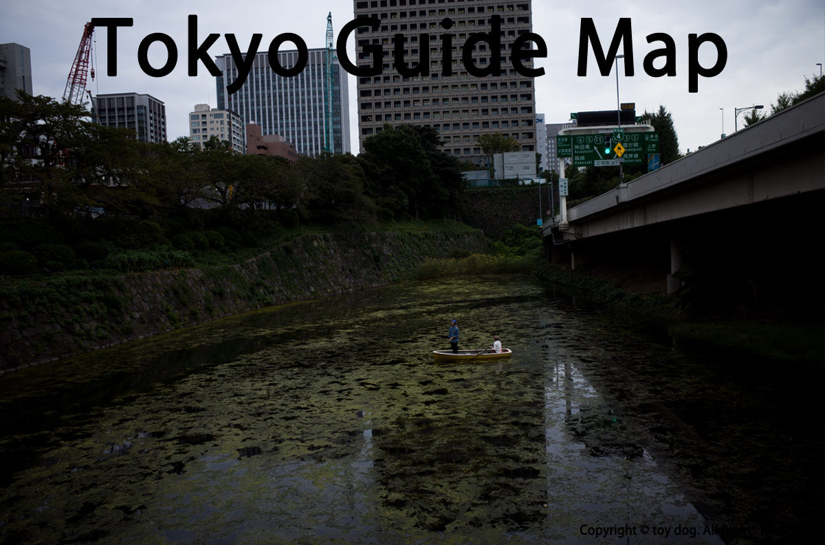 Tokyo Guide Map