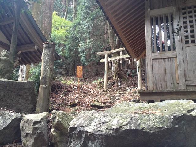 福王山 福王神社 奥の院入口