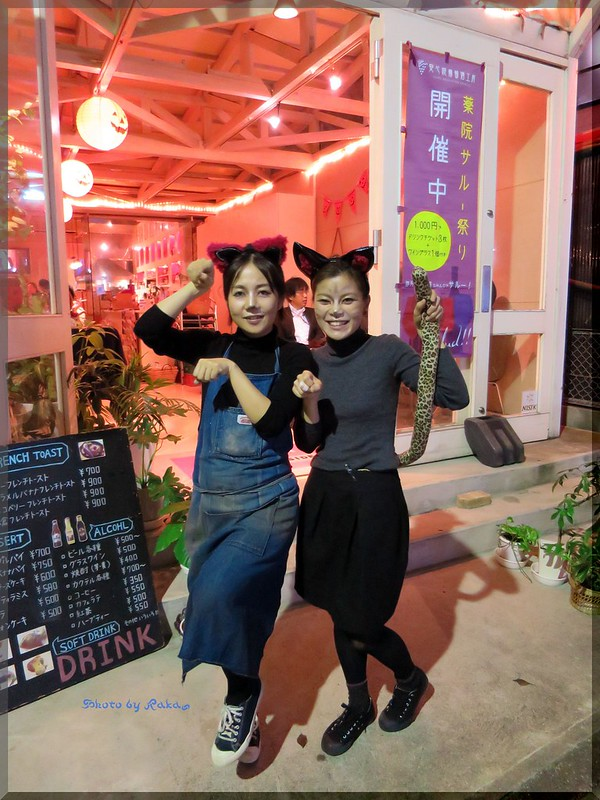 Photo:2014-10-26_ハンバーガーログブック_【福岡】【今泉】Mochajava Cafe Park Sideクールなキャット達が居たので捕獲しておきました(笑_05 By:logtaka
