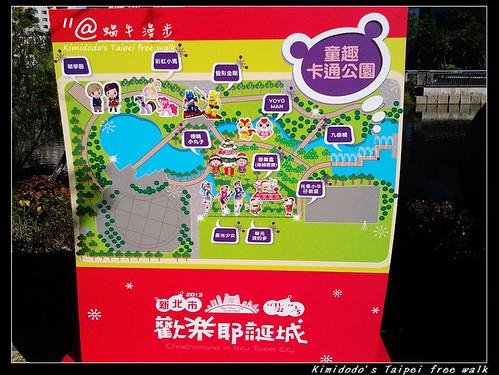 新北歡樂耶誕城 (2)