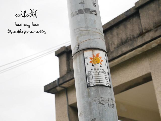 板橋435特區國際藝術村 (7)