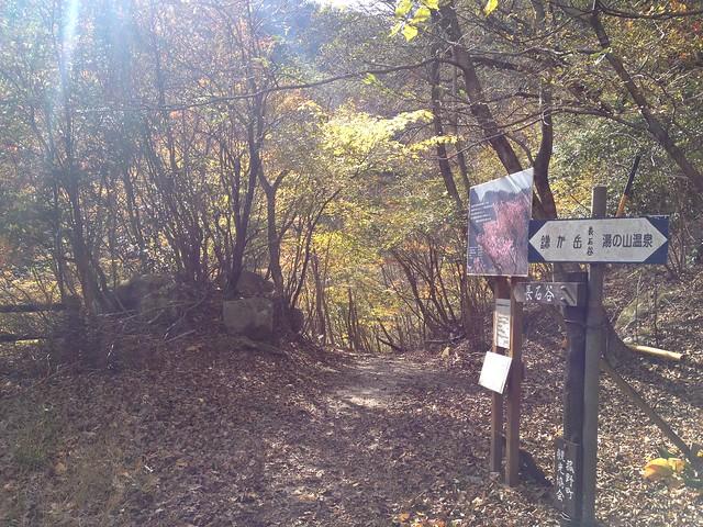 鎌ヶ岳 長石谷登山口