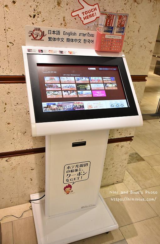 日本沖繩天天旅優惠券機自助旅行20