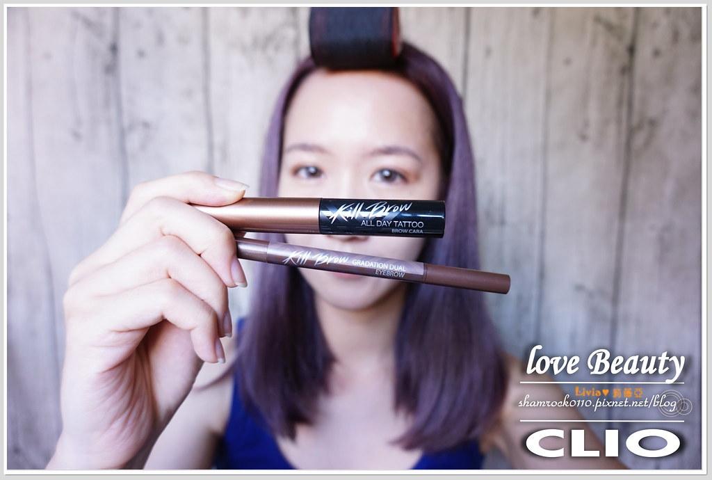 16-CLIO彩妝開箱