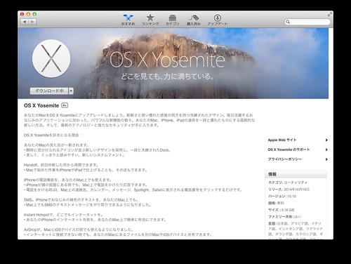 MacBook Air Mac OS X Yosemite