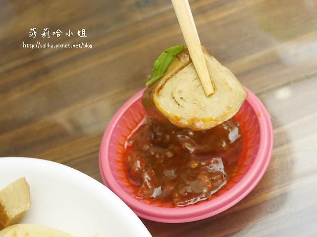 三峽白雞滷味 (3)