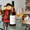 Asi transcurren mis tardes de otoño con familia y #vinomexicano Chenin Colombar 2013 de @monte_xanic gustan? #wine #winelovers #drink #drinks #drinkup #thirst #thirsty #delish #delicious #vino #love #happy #instapic #instacool #instagood #picoftheday #pho