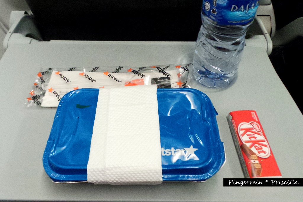 Jetstar In-flight Meal (Blue)