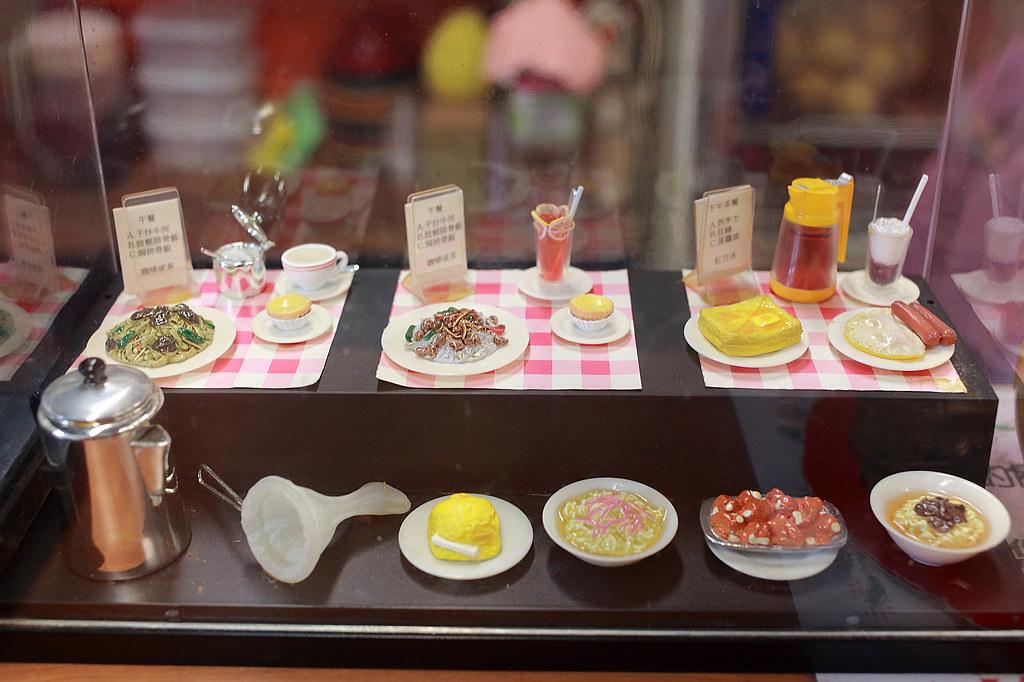 20141023-29板橋-皇家香港茶餐廳 (3)