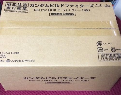 BDBOX2箱