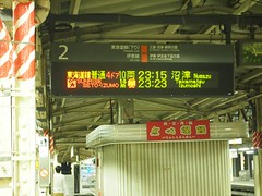 Platform displays at Atami Station