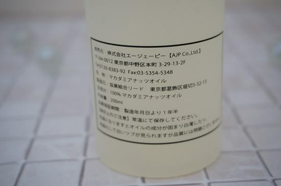 ajp-oil14