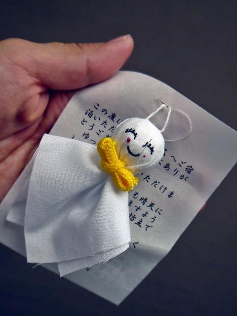 Sunny mascot