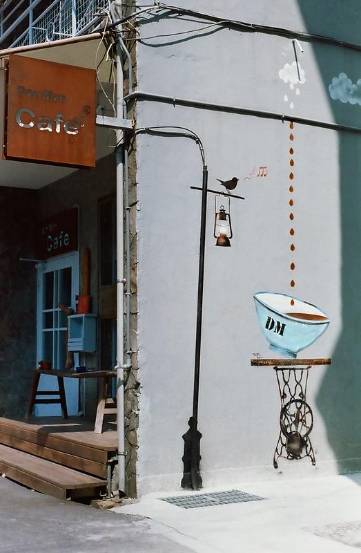 D.M cafe