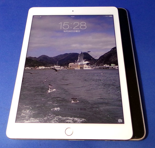 iPad-Air-2&First-3