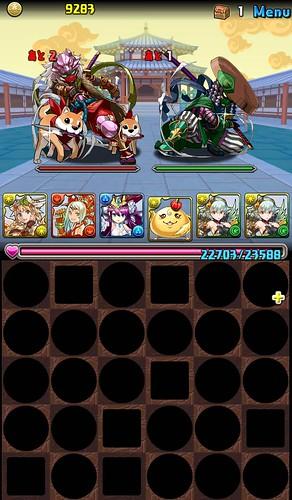 vs_kanGinpei_4_141027