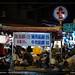 Raohe Street Night Market (Taipei)