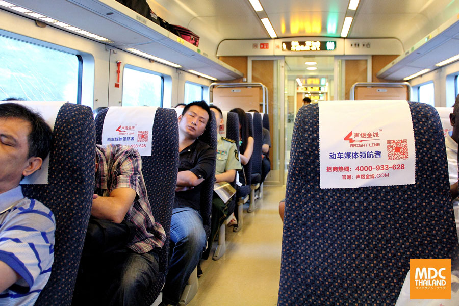 MDC-Guangzhou-CRH-07