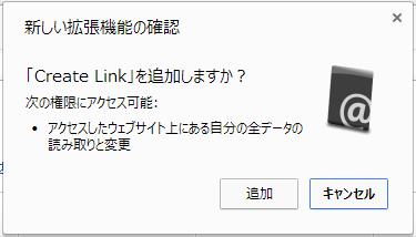 CreateLink-2