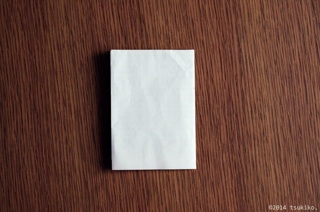 A4コピー用箋を8つ折りにしてメモ帳に