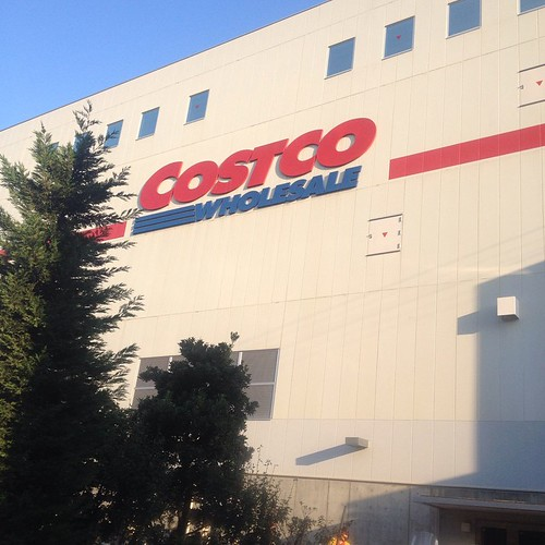 2 trains, 1 bus, and 1 hr later, we arrived at the mythical Costco. Scored great deals on vegan choc chips and frozen fruit!