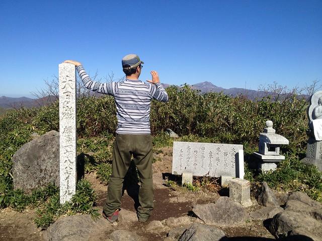 大日ヶ岳 山頂 記念撮影