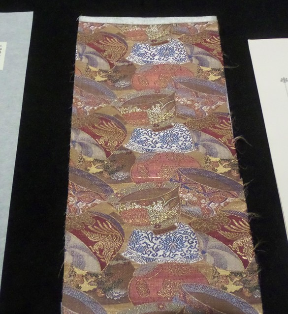 Tea Cup Fabric at Kawashima Textile Museum