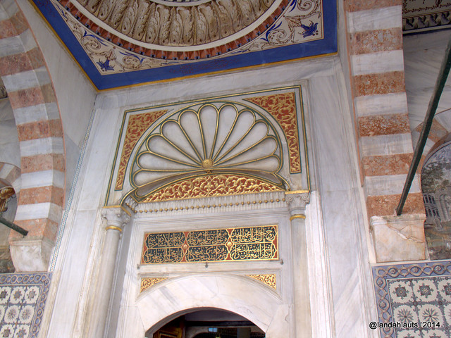 Tomb of Sultan Mehmed III