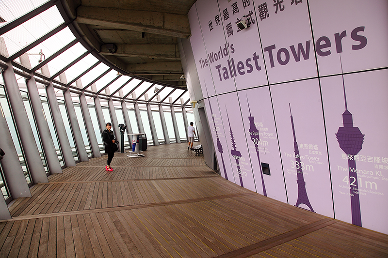 Tallest-Tower-Wall