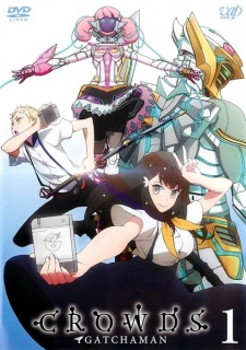 Gatchaman Crowds: Embrace - Gatchaman Crowds Special | Gatchaman Crowds Episode 13 | Gatchaman Crowds Episode 12 Director's Cut