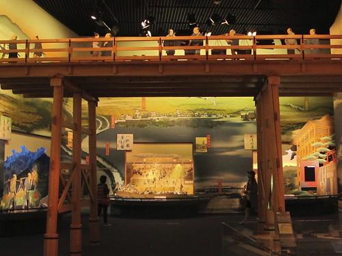 Osaka Museum of History Nov. 2014