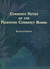 Currency Notes of the Palestine Currency Board