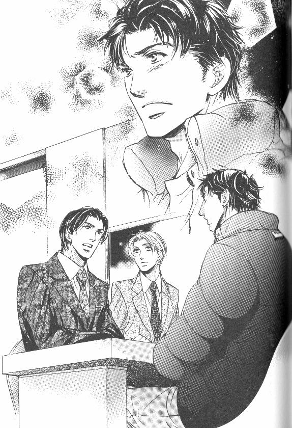 Shiawase ni Dekiru 02 (7)