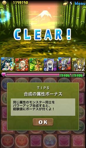 vs_goldenArtificialHill_141029