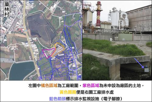 宇鴻公司的工廠範圍。圖片來源:看守台灣