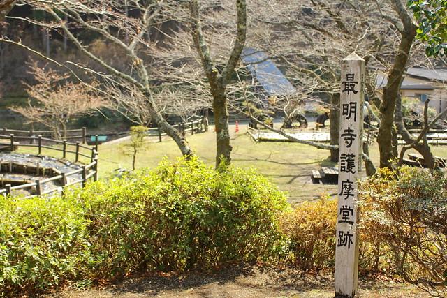 2014-03-16_00074_高松山