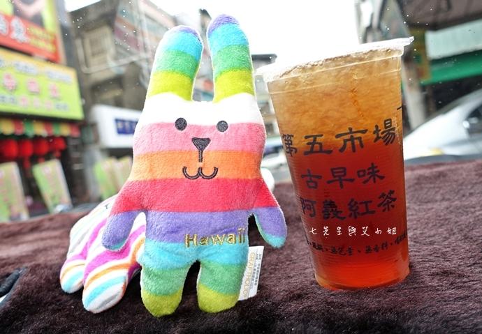 9 第五市場 太空紅茶冰 阿義紅茶冰