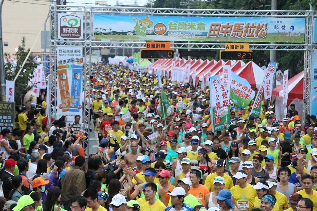 田中馬拉松_Tianzhong Marathon236