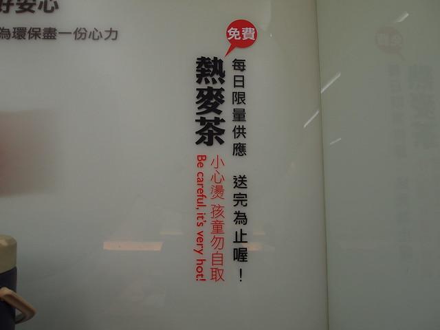 P1010460
