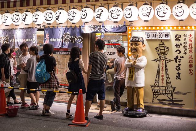 File pour des kushikatsu à Shinsekai