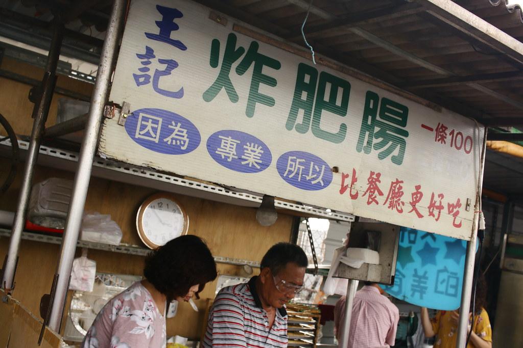 梓官觀光漁市場 (12)