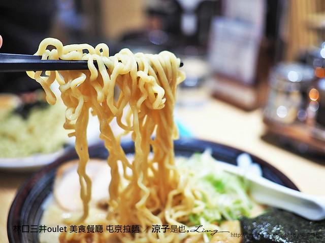 林口三井oulet 美食餐廳 屯京拉麵 14